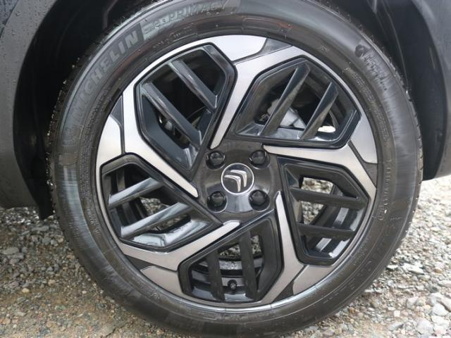 Citroën C4 BlueHDi 130 S&S EAT8 Feel Pack